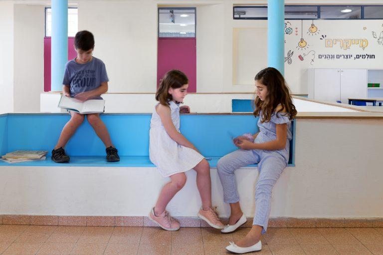 עיצוב מרחב למידה-אדר' לילך פלד